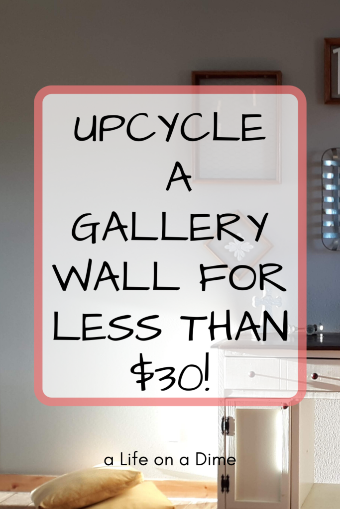 upcycle a gallery wall
